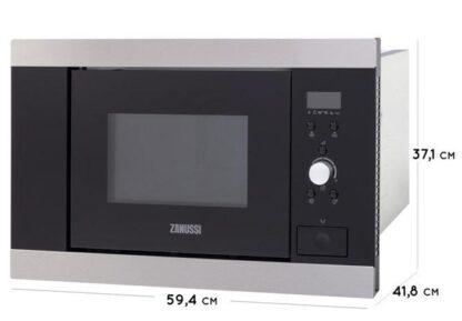 Microondas Zanussi ZBM17542XA